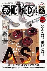 ONE PIECE magazine Vol.12 (ジャンプコミックスDIGITAL) Kindle版