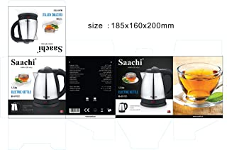 Saachi 1.2 Liter Stainless Steel Electric Kettle - Black, 7721