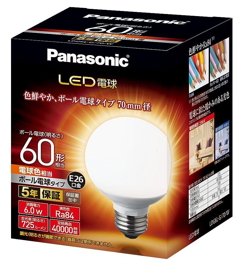 グローブ耳地上でパナソニック LED電球 口金直径26mm 電球60形相当 電球色相当(6.0W) 一般電球?ボール電球タイプ 70mm径 屋外器具対応 LDG6LG70W