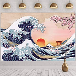 Amazon Com Japanese Home Decorations