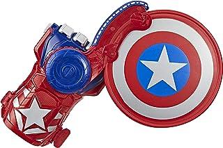 Avengers E7375EU4 Power Moves Marvel Avengers Captain America Shield Sling Kids Roleplay