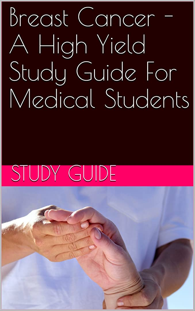 経過予測するレパートリーBreast Cancer - A High Yield Study Guide For Medical Students (English Edition)