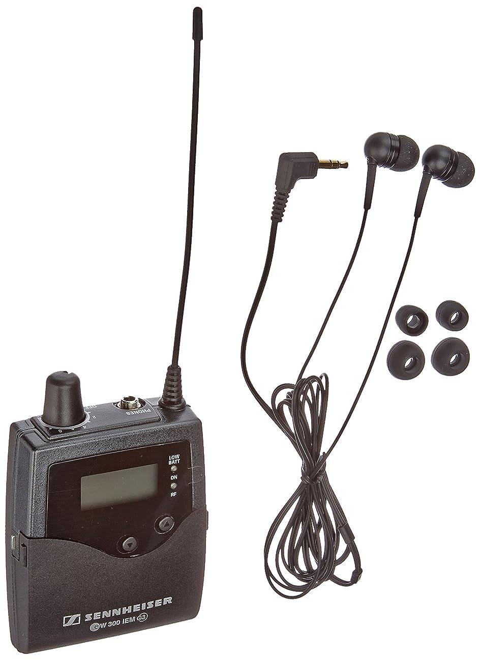 Sennheiser Ek 300Iem G3 - Diversity Bodypack Receiver with IE4 Ear Buds For Wireless Monitoring - A Range (516-558 Mhz)
