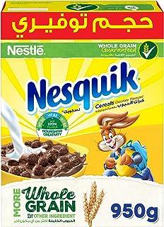 Nestle Nesquik Cereal Chocolate Flavor 950g