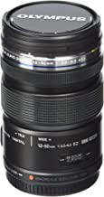 Best olympus 12 50mm macro mode Reviews