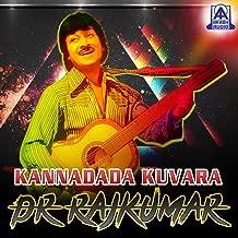 dr krishnan rajkumar