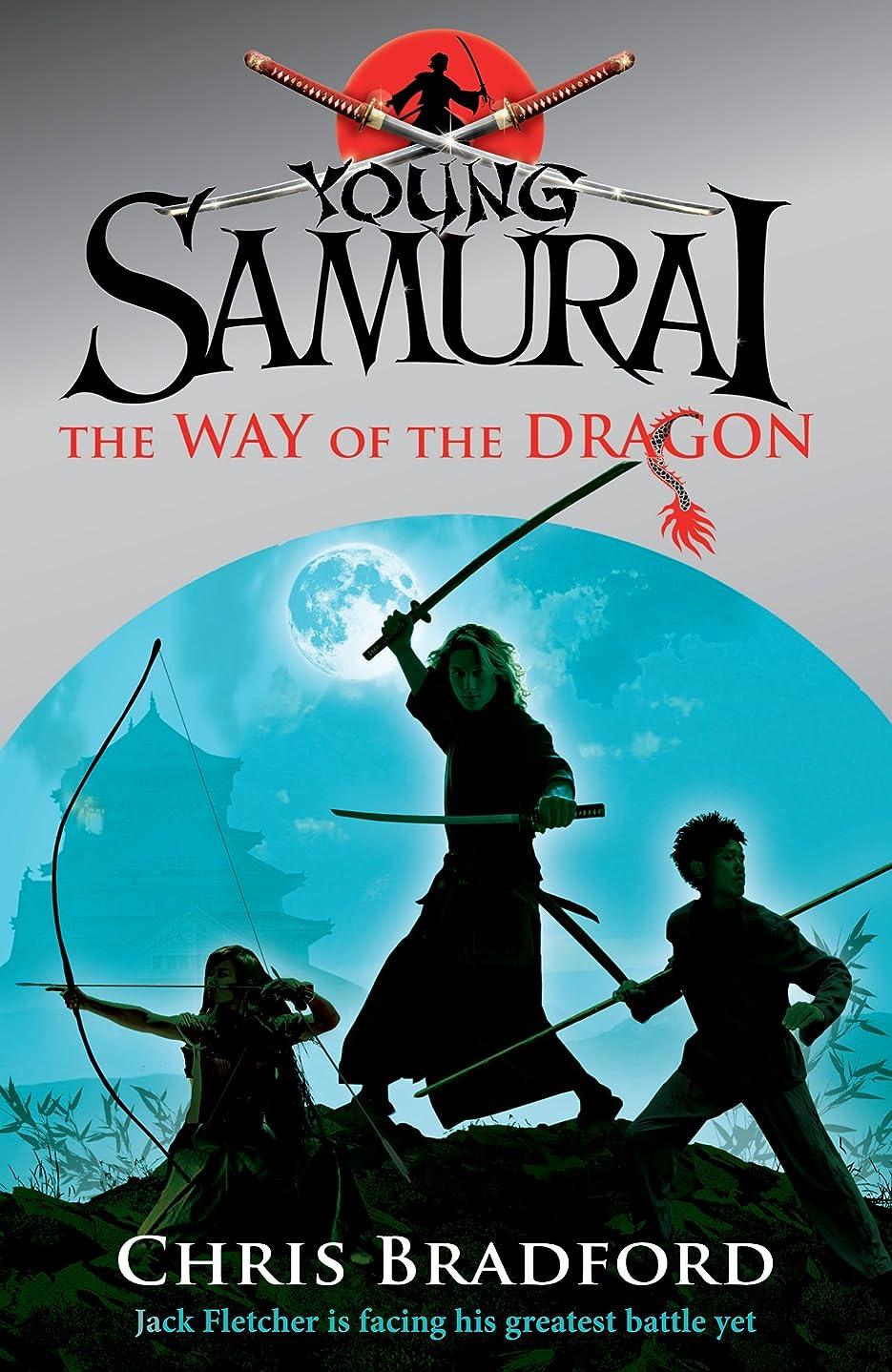 細断はっきりしない君主制Young Samurai: The Way of the Dragon (English Edition)