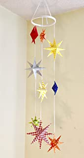 Patterned Origami Star Nursery Mobile