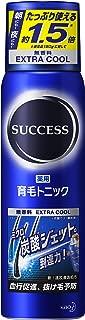 【大容量】サクセス薬用育毛トニック エクストラクール 無香料 280g [医薬部外品]