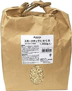 ソト(SOTO) スモークチップス さくら 【100g/500g/650g/750g/1kg】 ST-1311/ST-1531