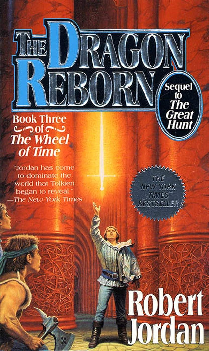 死にかけている不当気球The Dragon Reborn (Wheel of Time)