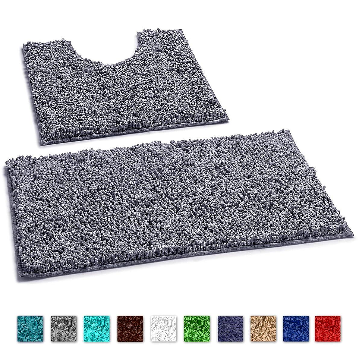 LuxUrux Bathroom Rugs Luxury Chenille 2-Piece Mat Set, Soft Plush Anti-Slip Shower Rug +Toilet Mat.1'' Microfiber Shaggy Carpet, Super Absorbent mats, Machine Washable Bath Mat (Curved Set, Dark Gray)