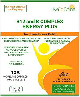 B-12 and B Complex Patch - Boost Energy and Alertness - USA Made by Live To Shine
