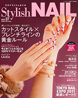 Stylish NAIL (スタイリッシュネイル) Vol.37 2012年 01月号 [雑誌]