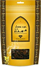 Muattar Mumtaz (250g/.55 lb) Oudh Wood Bakhoor Incense | Scented Exotic Arabic Bukhoor | Use with Traditional Middle Eastern Charcoal/Electric Burner | by Oud Perfume Artisan Swiss Arabian