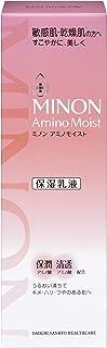 minon moist charge milk