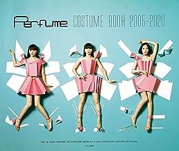 Perfume COSTUME BOOK 2005-2020