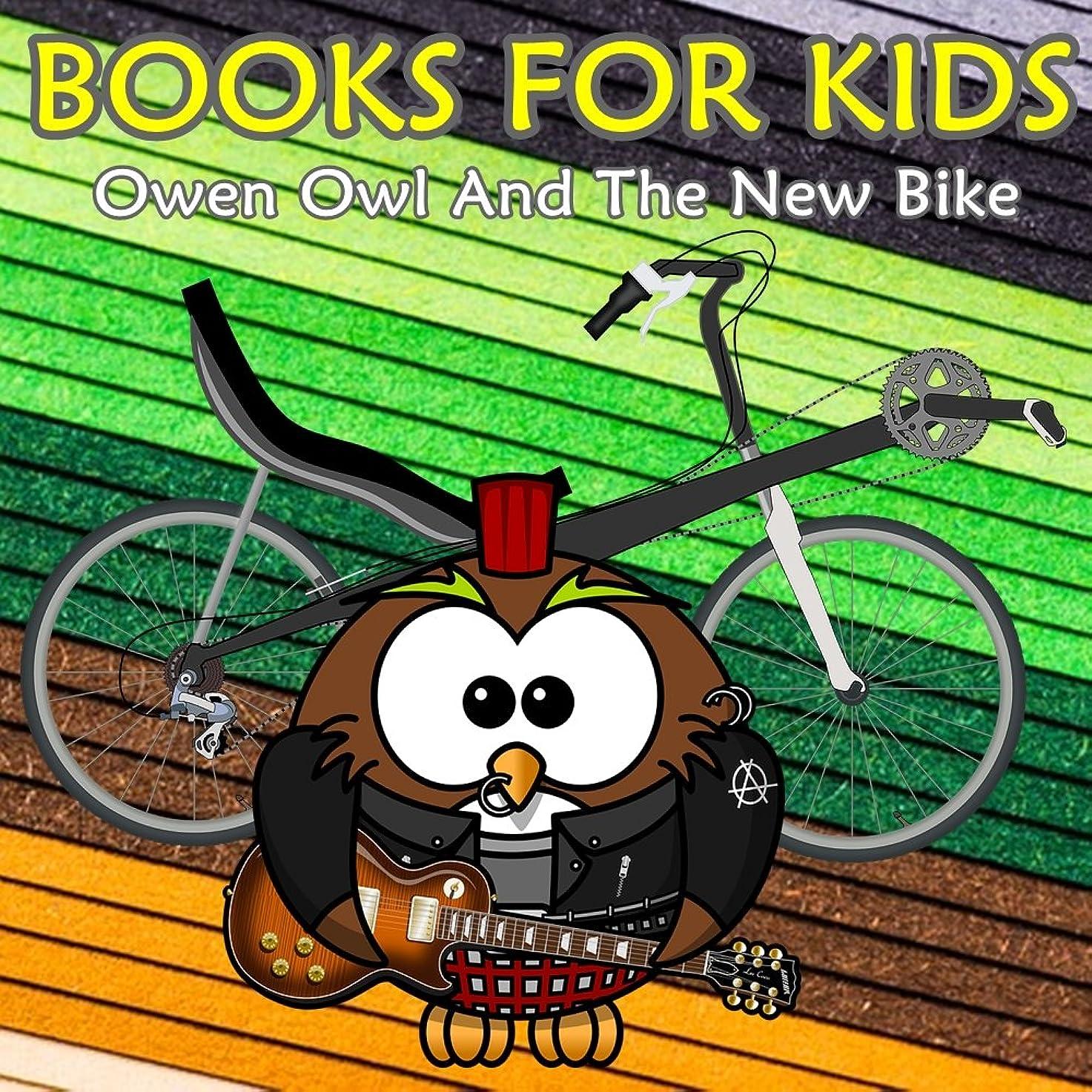 ドアミラーメディア小道具Books for Kids: Owen Owl And The New Bike: Help Your Kids Overcome & Deal With Jealousy (Kids Books Ages 3-8) Short Stories For Kids,Bedtime Stories For ... Books, Early Readers (English Edition)