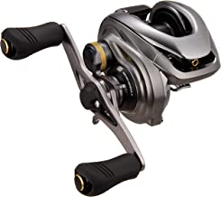 Best shimano antares casting reels Reviews