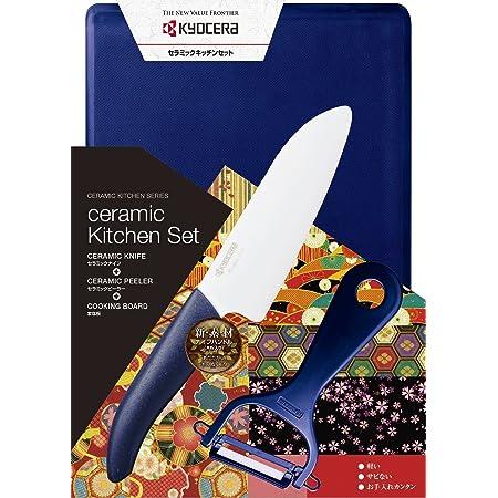 京セラ キッチン3点セット(セラミックナイフ・まな板・ピーラー) 限定和柄パッケージ ネイビー GP-W3-NV