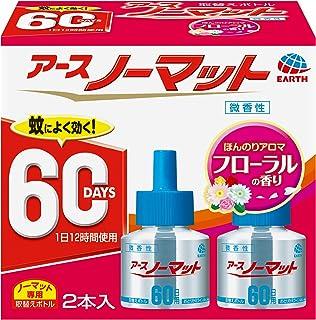 アースノーマット 60日用 微香性 [4.5-12畳用 取替ボトル2本入]