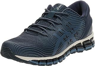 ASICS Men's GEL-QUANTUM 360 Shoes