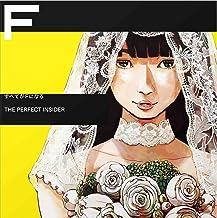 すべてがFになる THE PERFECT INSIDER Complete BOX (完全生産限定版) [Blu-ray]