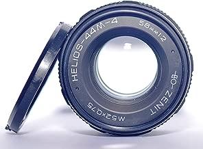 Helios 44M-4 58mm F2 Russian Lens for Sony E NEX (for E-mount cameras)