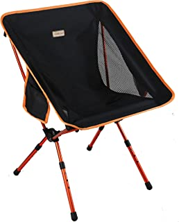 Best foldable camping chair Reviews