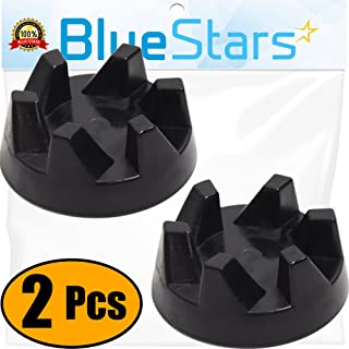 Ultra Durable 9704230 Blender Drive Coupling Replacement part by Blue Stars – Exact Fit For KitchenAid Blenders – Replaces WP9704230VP WP9704230 PS11746921 AP6013694 - PACK OF 2