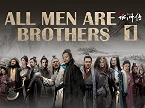 All Men are Brothers - Season 1