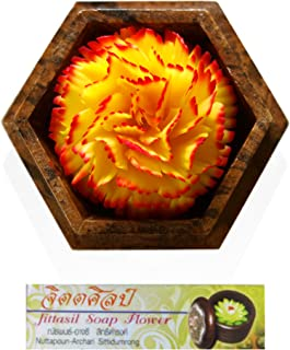 Jittasil Thai Hand-Carved Soap Flower, 4 Inch Scented Soap Carving Gift-Set, Yellow Carnation In Decorative Hexagonal Pine Wood Case