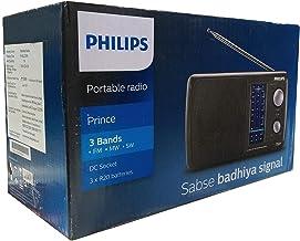 (Renewed) Philips DL-225 Portable Radio MW/SW/FM, Black