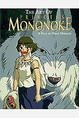 The Art of Princess Mononoke Hardcover