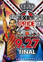 Exile - Exile Lve Tour 2013 Exile Pride 0927 (2BDS) [Japan BD] RZXD-59586