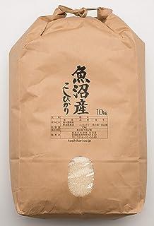 越後の米穀商高田屋 魚沼産コシヒカリ 精白米10kg 30年産