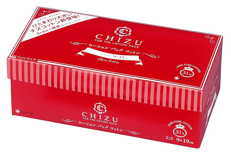 ビザオーバーフロー杭CHIZU チズコットン ラージサイズ 31枚入り