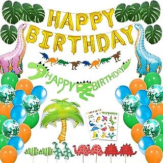 لوازم الحفلات على شكل ديناصور من LELELE - لوازم حفلات عيد الميلاد على شكل ديناصور - ديكورات حفلات الديناصورات