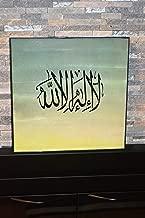 Handmade Arabic calligraphy wall art, Islamic wall art, No god except Allah wall art, Islamic gift, Islamic modern calligraphy.