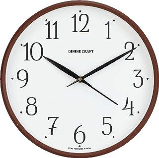 Dinine Craft ® Wall Clock for Home Décor (25cm x 25cm)