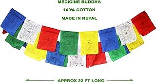 Nervana Tibetan Prayer Flags (12 x10) – 100% Cotton Premium Quality Large Roll of 25 Flags – Traditional Ashtamangala Design with 5 Element Colors – Handmade in Nepal (Medicine Buddha)