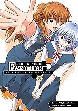 Neon Genesis Evangelion: The Shinji Ikari Raising Project Volume 8