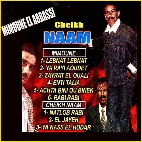 GRATUIT MP3 NAAM MUSIC TÉLÉCHARGER CHEIKH
