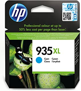 HP 935XL Cyan Original Ink Advantage Cartridge - C2P24AE