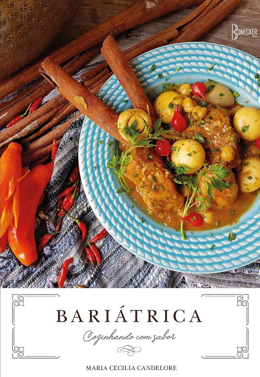 Bariátrica: Cozinhando com sabor (Portuguese Edition)