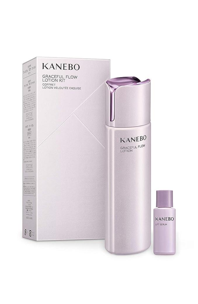 自動化一時解雇するリスナーKANEBO(カネボウ) カネボウ グレイスフル フロウ ローション キット 化粧水+ミニ美容液セット