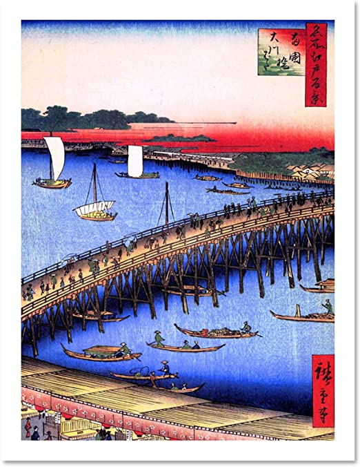 PAINTING JAPANESE WOODBLOCK BOATS IN HARBOUR NIGHT ART POSTER PRINT LV2621