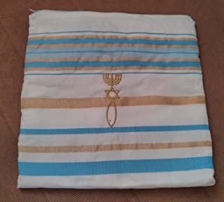 Zuluf Light Blue and Gold Grafted In Messianic Tallit Talit Prayer Shawl 22