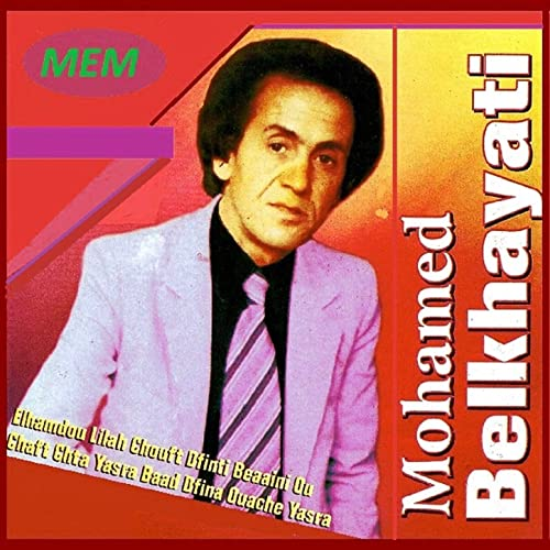 MOHAMED GRATUIT MUSIC TÉLÉCHARGER BELKHAYATI MP3