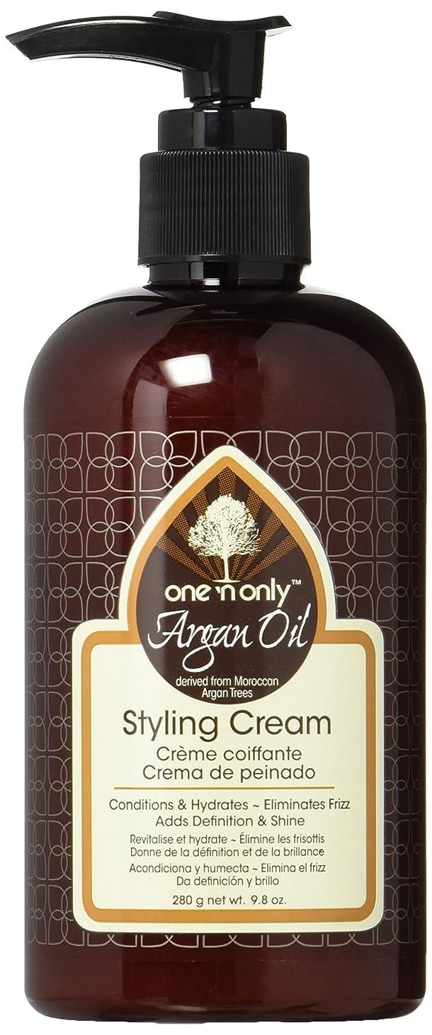 スリップシューズ活性化コマンドArgan Oil Styling Cream Pump Leave-In 295 ml (並行輸入品)